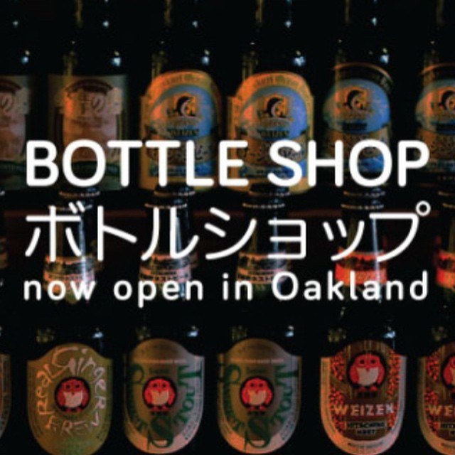 umami mart bottle shop, ig